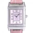 ジャガールクルトの時計 ジャガールクルト レベルソフローラル 265.1.08