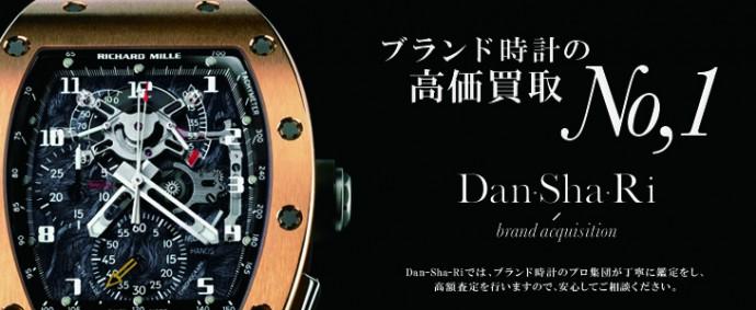 bnr_watch