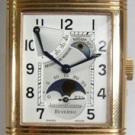 ジャガールクルトの時計 レベルソ ナイト&デイ サンムーン Q275.2.420