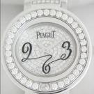 ピアジェの時計 ピアジェ ポセッション P1042