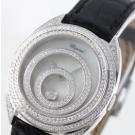 ショパールの時計 ショパール ハッピースピリットウォッチ