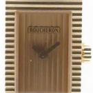 ブシュロンの時計 ブシュロン リフレ 3ATM