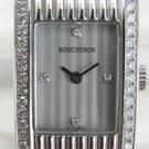 ブシュロンの時計 ブシュロン リフレ