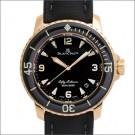 ブランパンの時計 ブランパン フィフティファゾムス BK×PG