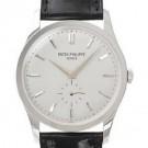 パテックフィリップの時計 パテックフィリップ カラトラバ 5196G-001