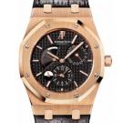 オーデマ・ピゲの時計 オーデマピゲ ロイヤルオーク デュアルタイム
