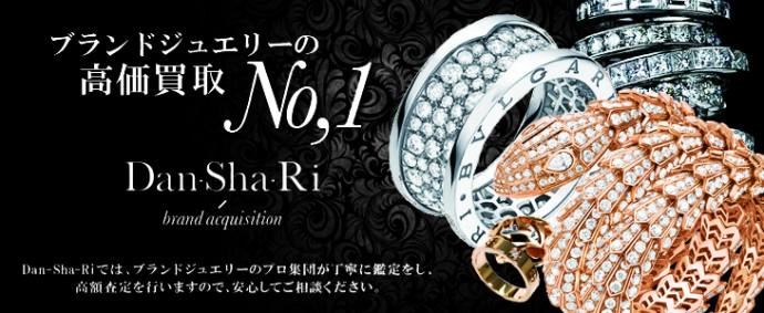 bnr_burand-jewelry