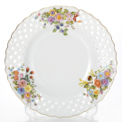 ヘレンド 透かし皿       :45,000円