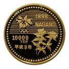 金製品の貴金属 長野五輪冬季競技大会記念1万円金貨