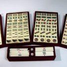 象牙の骨董品・美術品 象牙麻雀牌