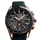 セイコーの時計 セイコー アストロン SBXB005