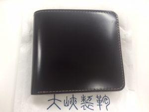 大峽製鞄 コードバン 2つ折り財布