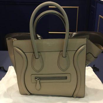 セリーヌ ラゲージ ナノ ライトベージュ 保存袋/購入証明書 買取価格80000円