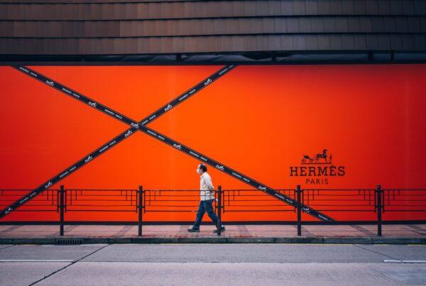エルメスの外壁